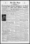Bee Gee News April 17, 1951