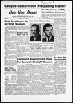 Bee Gee News July 5, 1951