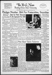 The B-G News March 3, 1953