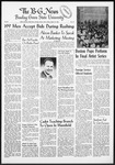 The B-G News March 18, 1955