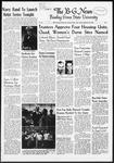 The B-G News September 30, 1955