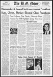 The B.G. News May 23, 1958