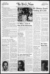 The B-G News September 20, 1963