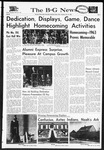 The B-G News October 15, 1963