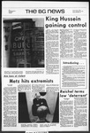 The BG News September 25, 1970