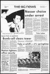 The BG News October 14, 1970