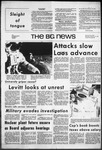 The BG News February 17, 1971
