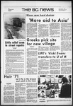The BG News February 26, 1971