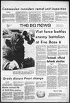 The BG News April 15, 1971