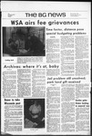 The BG News August 19, 1971