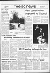 The BG News October 12, 1971