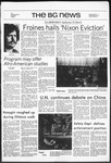 The BG News October 19, 1971