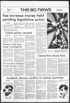 The BG News December 7, 1971