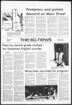 The BG News July 20, 1972
