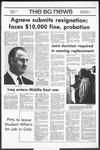 The BG News October 11, 1973