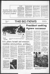 The BG News October 12, 1973