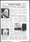 The BG News December 7, 1973