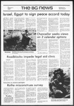 The BG News January 18, 1974