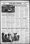The BG News July 19, 1974