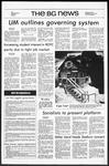 The BG News March 12, 1975