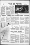 The BG News May 13, 1975