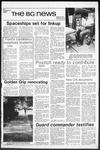 The BG News July 17, 1975