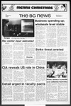 The BG News December 5, 1975