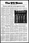 The BG News February 3, 1977