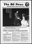 The BG News August 17, 1977