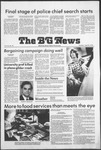 The BG News April 25, 1978