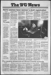 The BG News February 12, 1980