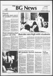 The BG News September 17, 1982