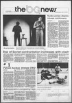 The BG News December 6, 1983