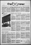 The BG News February 15, 1984