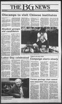 The BG News September 4, 1984