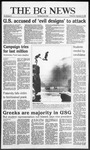 The BG News September 24, 1986