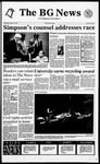 The BG News August 31, 1994