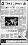 The BG News December 2, 1994