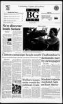 The BG News September 20, 1995
