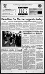 The BG News December 1, 1995