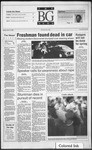The BG News March 12, 1996
