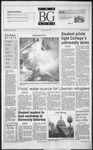 The BG News April 17, 1996