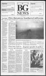 The BG News October 23, 1996