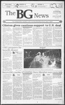 The BG News February 24, 1998