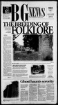The BG News August 25, 2000