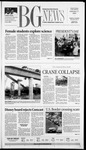 The BG News February 17, 2004