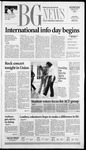 The BG News March 31, 2004