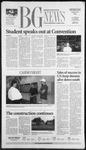The BG News August 25, 2004
