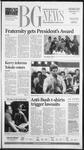 The BG News September 15, 2004