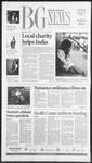 The BG News January 11, 2005
